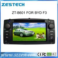 Buy cheap Wholesales Car Radio for BYD F3 car radio player with gps navigator make in china from wholesalers