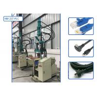 Buy cheap Low Noise Hand Operated Injection Moulding Machine For Data Network Lan Cable from wholesalers