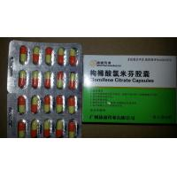 Buy cheap Clomiphene Pills Human Growth Hormone Muscle Growth Clomid Clomifene from wholesalers