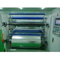 Buy cheap Mask Fabric Roll Slitting Machine 380V 50HZ High Efficiency Long Service Time from wholesalers