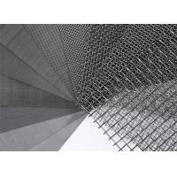 Buy cheap AISI 304 Plain Weave Stainless Steel Crimped Wire Mesh Screen 3 -- 500 µm Aperture from wholesalers