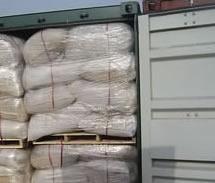 China SODIUM NAPHTHALENE FORMALDEHYDE  Concrete admixtures on sale