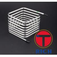 Buy cheap Deeply Processed Products Stainless Steel Tube Astm A269 For Condenser from wholesalers