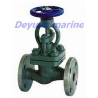 Buy cheap Marine Cast Steel Flanged Sea Water Globe Valves from wholesalers