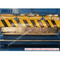 Buy cheap Roll forming machine for wall profile, cladding panel, roof panel , T4 panel roof sheet forming machine product