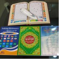 Buy cheap Hotest!! M9 quran /stylo coran m9/stylo coran/Digital Holy Quran with Word by Word Tajweed Tafsee Somail product
