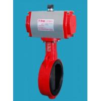 Buy cheap Bray Butterfly Valve Gas Separation Plant Fittings -18℃ - +100℃ / -23℃ - +150℃ Medium Temp from wholesalers