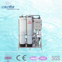 Buy cheap Commercial UF Reverse Osmosis Water Treatment Plant Waste Water Recycling Device from wholesalers