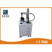 Buy cheap 10 Watt 20 Watt Mini Fiber Laser Marking Machine For Stainless Steel Tag Printing from wholesalers