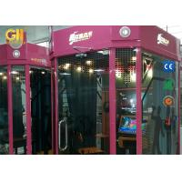 Buy cheap Mini KTV Bar Coin Operated Game Machine Low Invest Big Profit For Shopping Mall product
