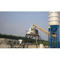 Buy cheap HZS25 Concrete Batching Plant, Concrete Mixing Plant, Ready Mixed Concrete product