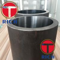 Buy cheap DOM Cold Draw Hydraulic Cylinder Tube ASTM A519 Max 12000mm Length from wholesalers