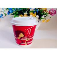 Buy cheap Red disposable Single Wall Paper Cups / insulated paper coffee cups and lids from wholesalers