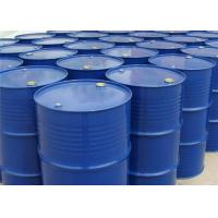 Buy cheap CAS 112-27-6 Triethylene Glycol , TEG Stable Colorless Odorless Ethanol from wholesalers