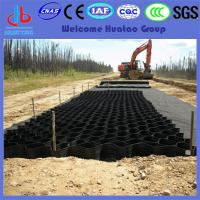 Buy cheap textured surface/PP /HDPE geocell product