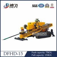 Buy cheap Drilling Rig Horizontal Directional Drilling Machine DFHD-15 from wholesalers