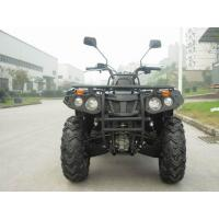 Buy cheap Sell 400CC Kinglong EEC ATV/EEC QUADS FOR EU MARKET. from wholesalers
