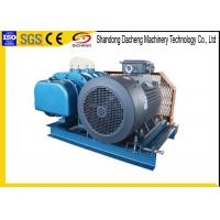 Buy cheap Grain Transportation Roots Blower Compressor /  Light Weight Roots Style Blower from wholesalers