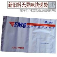 Buy cheap Sturdy Postage Poly Mailing Bags , 5X10 #00 Custom Poly Bags For Shipping from wholesalers