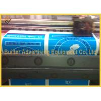 Buy cheap Flex Background Banner from wholesalers