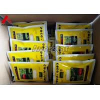 Buy cheap Granular State Most Effective Insecticide , Emamectin Benzoate 5% WDG CAS 155569-91-8 from wholesalers