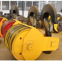 Buy cheap Heavy Forged Industrial Lifting Crane Hook Assembly , 20 Ton from wholesalers