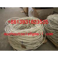 Buy cheap braided ropes Colorful braided rope from wholesalers