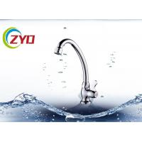 Buy cheap Single Zinc Handle Wall Mount Kitchen Faucet , Water Mixer Tap For Kitchen / Basin from wholesalers