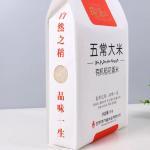Buy cheap Rice Packaging Bags Vacuum Packaging Bags NYLON / LLDPE 5KG / food grade packaging bags from wholesalers
