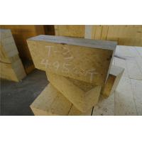 Buy cheap Heat Resistant Fireproof High Alumina Refractory Brick For Rotary Cement Kiln from Wholesalers