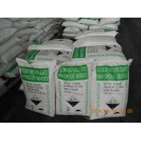 Buy cheap White Granular Sodium Metasilicate Pentahydrate STPP substitute For metal rust remover from wholesalers