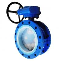 Buy cheap PTFE Lined Flanged Butterfly Valve from wholesalers