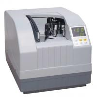 Buy cheap Vacuum Banknote Counter HV-850 from wholesalers