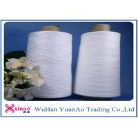 Buy cheap Virgin High Strength Bag Closing Thread 40S 100% Polyester Thread for Cloth Sewing from wholesalers