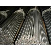 316h Stainless Steel Bar
