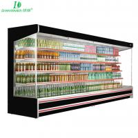 Buy cheap Green And Health Remote Multideck Refrigerated Display Auto - Defrost Type from wholesalers