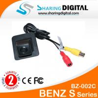 Buy cheap 170 Wide Angle Car Reversing Camera Night Vision For BENZ S ML Series product