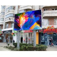 Buy cheap High Brightness Advertising LED Screens Outdoor Culture Square Media Facade SMD2727 from wholesalers