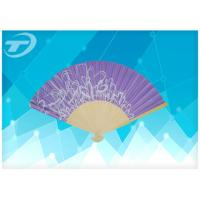 China Natural Bamboo Frame Hand Held Wedding Fans Foldable 21cm Silk  Printing on sale