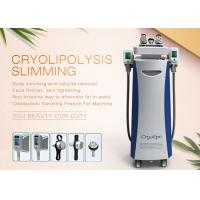 Buy cheap -15 — 5 Centigrade 5 Heads Cryolipolysis Body Slimming Machine For Lose Weight / Cellulite Reduction from wholesalers