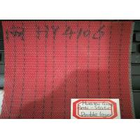 Buy cheap Anti Static Belt Filter Cloth, Polyester Spin Belt For Spunbond Nonwoven Fabric from wholesalers