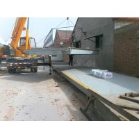 Buy cheap SCS-100 3X18M Weighing scale 100ton Truck Scale  100ton Truck scale with high accuracy from wholesalers
