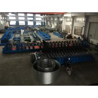 Buy cheap Adjustable Light Steel Roll Forming Machine for Auto Cutting / Punching from wholesalers
