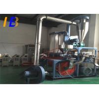 Buy cheap Small Powder Making Plastic Pulverizer Machine Good Flowability High Bulk Density 22kw product