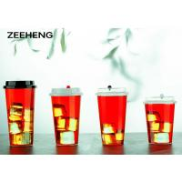 Buy cheap 12oz 400ml food grade of PP clear plastic disposable cups for cold drinks from wholesalers