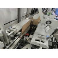 Buy cheap Full Automated Carton Box Packaging Machine , Fruits And Vegetables Encasing Machine from wholesalers