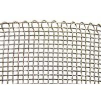Buy cheap Galvanized Square Wire Mesh from wholesalers