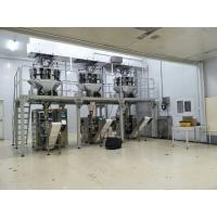 Buy cheap 50g 100g Cashew Nuts Packaging Machine / Sachet Packaging Machine For Nuts from wholesalers