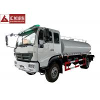 Buy cheap Cost Effective Water Tank Truck , Mobile Water Truck High Pressure Water Pump from wholesalers