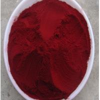 Buy cheap High quality Red Yeast Rice Extract (Anthocyanin, Lovastatin) 4% powder from wholesalers